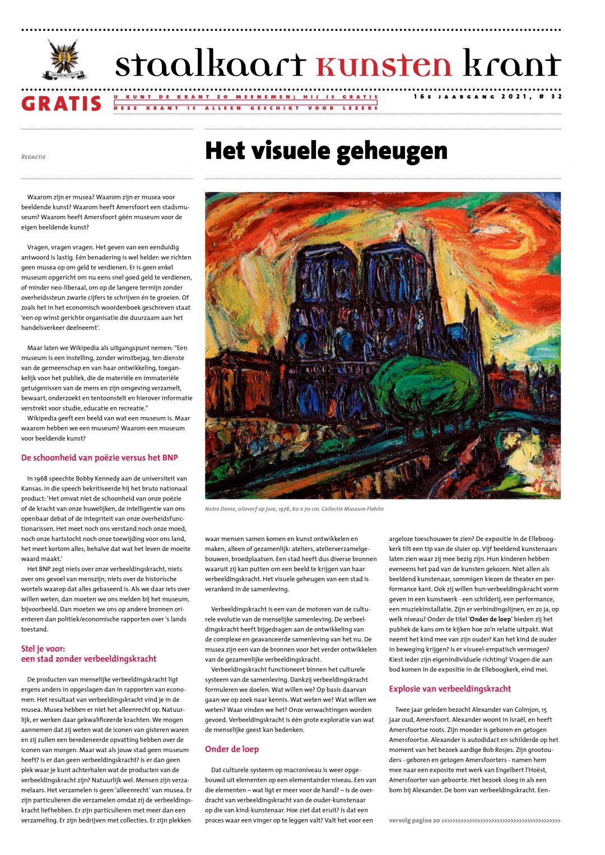 Krant 32